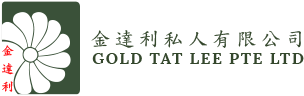 Gold Tat Lee - tutu kueh supplier Singapore